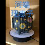 河端理恵子 かわばたりえこ 九谷焼 赤絵細描 蚊取り豚×34人の陶芸家出展作
