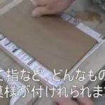 陶芸の基礎 ⑥-A 板皿をタタラで作ってみよう 丁寧バージョン 陶芸教室土丸&きらく