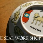 [KUTANI SEAL WORKSHOP] オリジナルの九谷焼作り体験!in 金沢 /  Kutani ware, style of Japanese porcelain work shop