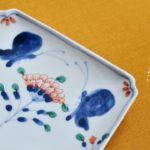 九谷青窯   Kutaniseiyo    Japanese potter  九谷焼