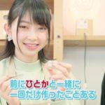 〜ぶらりアクセサリー作り編〜ときめき♡バロメーター上昇TV ep59