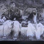 驚愕の鑑定!夭折の天才画家・菱田春草「虎の図」