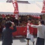 【第四回】共同企画「ポプタニ」を見に金沢市ひがし茶屋街にある「一笑」さんに行ってみた!!