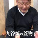 【第八回】九谷焼の産地・小松市の製陶所さん(宮吉製陶)の製作現場に行ってみた!!