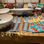 九谷焼 絵付け体験 石川県金沢市 伝統工芸を体験しました♪