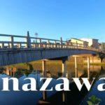 金沢観光おすすめコース!はずせない11の観光スポット (日本語と英語の字幕あり)