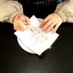 九谷焼絵付け カーボン用紙で図案を皿に写す その2