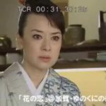 加賀・「九谷焼絵付教室」  in 「台湾ドラマ:花の恋」