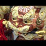 九谷焼 置物 6号対剣獅子 盛 縁起物 伝統工芸品 【 記念品インテリア 幸福 金運 開運 置物 として おすすめ 九谷焼 獅子置物 】
