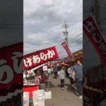 石川県、九谷焼、茶碗祭り