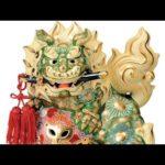 九谷焼 8号剣獅子 緑彩 房付 置物 縁起物 伝統工芸品 【 高級インテリア 記念品 置物 飾り物 として おすすめ 】