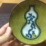 Kutani chinaware bean plate 九谷焼 豆皿