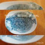 九谷焼の大皿。