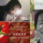 【Fresh Faces #165】河端理恵子(九谷焼 絵付師)